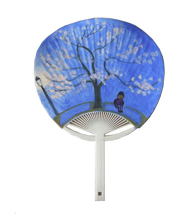 Cherry Blossoms-Viewing Fan