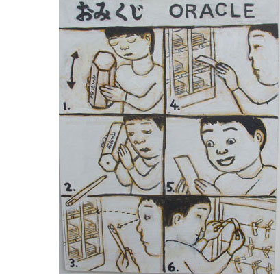 Omikuji instructions